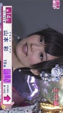 takoyakipurinさんのブログ☆-グラフィック1129002.jpg