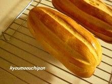 Bread Basket-サブマリン