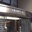 大阪中の中学に贈りた…
