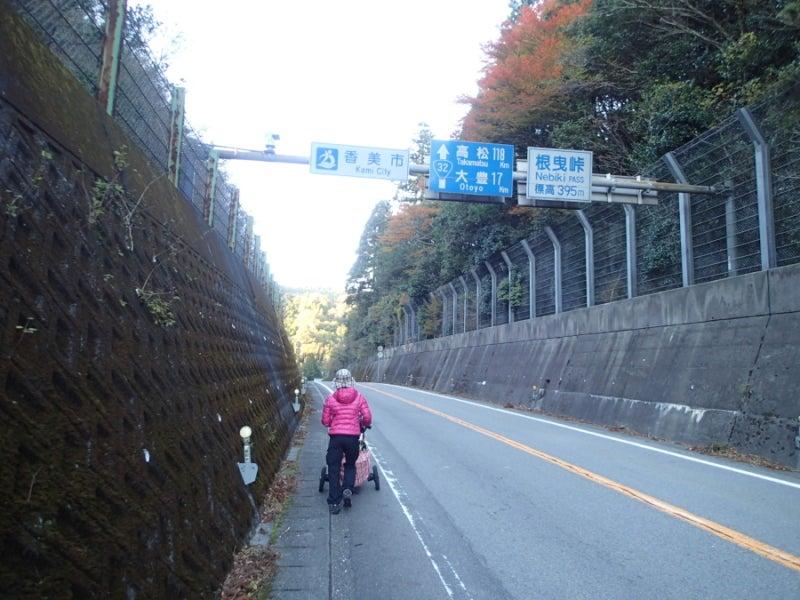 歩き人ふみの徒歩世界旅行 日本・台湾編-峠