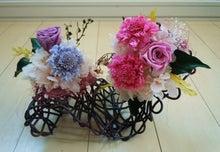 flowerkyoのブログ
