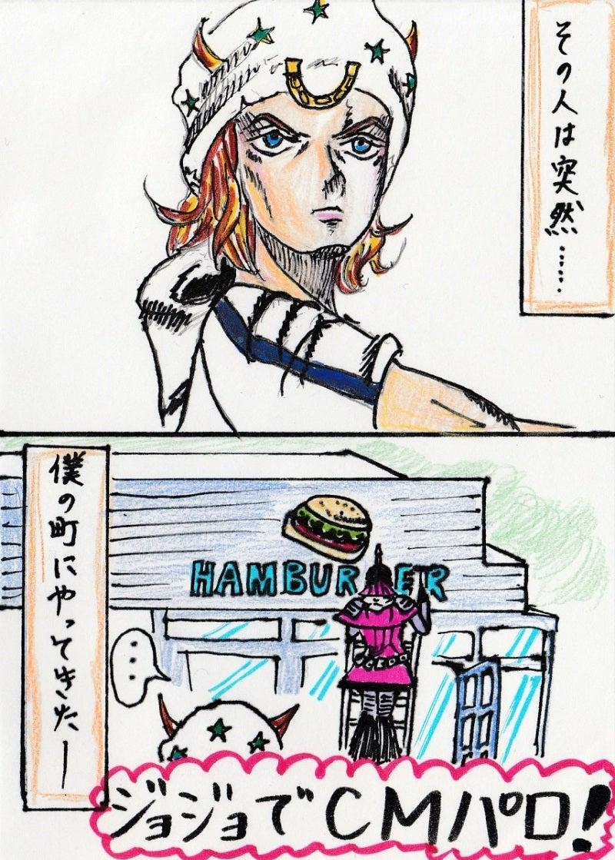 ... 【パロディ漫画】|ソルダム