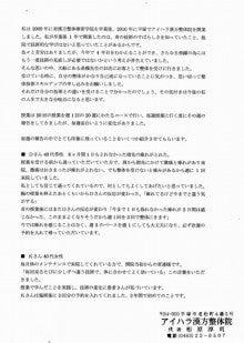 横浜 鎌倉 大船 平塚 整体学校 格安料金 開業から安定経営法までを伝授・ SEASIDE寿漢方経絡整体院