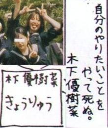 takoyakipurinさんのブログ☆-グラフィック1015002.JPG