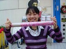 takoyakipurinさんのブログ☆-グラフィック1130004.jpg