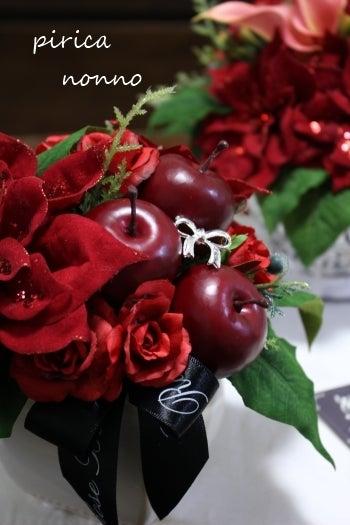 happy floral life by pirica nonno