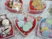 $アイシングクッキー専門店SHON-PY HEARTのブログ
