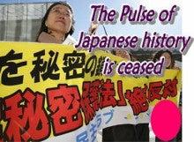 日本の歴史の鼓動は再停止した
