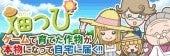 $田代さやかオフィシャルブログ「Moちょtto しゃかり気」Powered by Ameba
