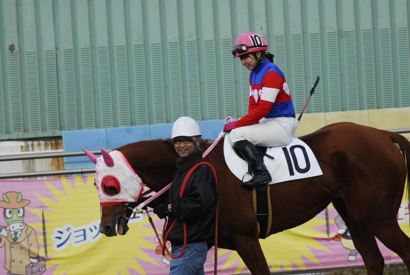 騎手になるには/ジョッキーになるには 騎手課程受験対策ブログ本校からデビューした木之前葵ちゃん!