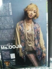 Ms.OOJA オフィシャルブログ Powered by Ameba-IMG_7868.jpg