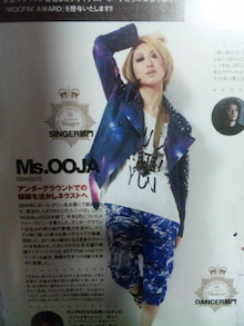 Ms.OOJA オフィシャルブログ Powered by Ameba-IMG_7867.jpg