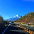 静岡と神奈川#1
