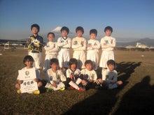 AZスポーツクラブのスタッフのブログ-吉原U9