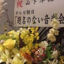 山下洋輔さんの猫ブロ…