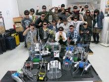 大同大学ロボット研究部 多足班ブログ