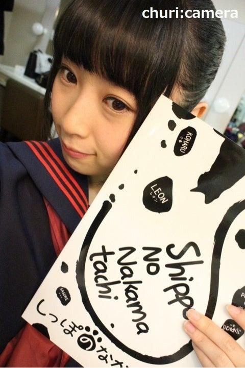 SKE48オフィシャルブログ Powered by Ameba高柳明音*朗読劇【しっぽのなかまたち3】初日&千秋楽!!!