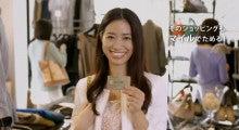 クレジットカード選ぶなら!ステイタスか還元率か/human brain creditcard.com