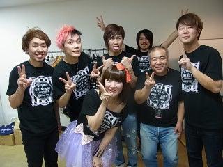 新谷良子オフィシャルblog 「はぴすま☆だいありー♪」 Powered by Ameba-品川にて♪