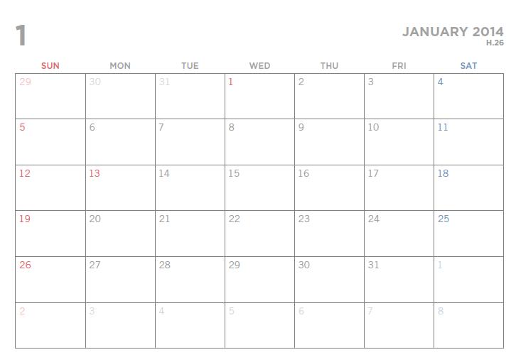 カレンダー 2014 カレンダー シンプル : 】シンプルカレンダー ...