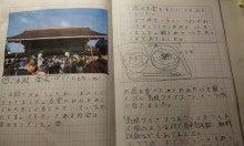 独学で合格司法書士-1385877763112.jpg