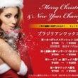 クリスマス&ニューイ…