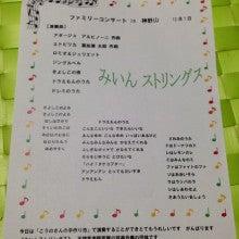 あーちゃんの 今日の空模様-image