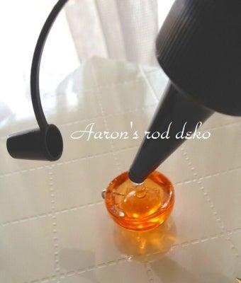 $Aaron's rod deko