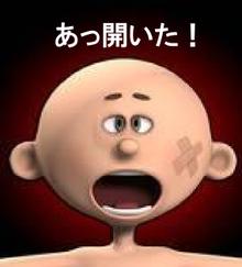 <札幌整体 碧い宙 臨床報告>-顎関節症