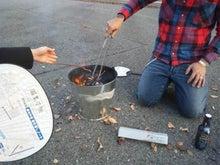 モアナパークス 素晴しき日々-蒸し芋