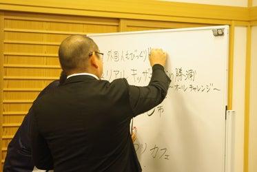 勝浦市地域おこし協力隊 BOSO地域エディター スタッフ(ぬ)の日記-ミラクル-発表
