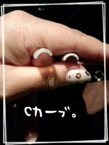 ネイル道~自宅サロン開業を目指して☆~-DECOPIC_2013-12-02_00.18.59