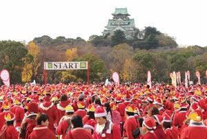 ぱんだのマラソンとお天気ブログ☆目指せサロマ湖100Kウルトラマラソン☆
