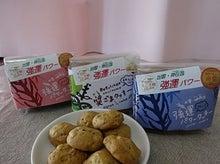 $出雲市「手作りケーキすのうはっと」のふわふわブログ