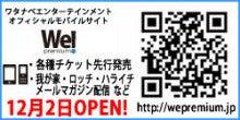 $Wエンジン チャンカワイ オフィシャルブログ Powered by Ameba