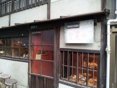 尾道かき左右衛門のブログ