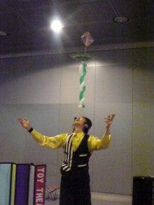 Kan-Kara-Rin