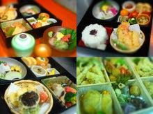 $樂菜 わさびや-syoukadou2512