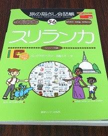 カモメの空中散歩 - 世界編 -