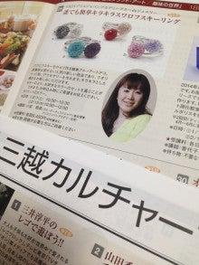 wGlueデコ&美ラミネートラミネートdeデコ bliss Japan Academy