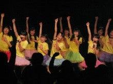 $いー・じぇい・える の トキメク ブログ