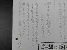 大阪駅前第4ビル貸会議室・レンタルセミナールームのデルタ・イノベーション-2013年12月役員資料3