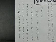 大阪駅前第4ビル貸会議室・レンタルセミナールームのデルタ・イノベーション-2013年12月役員資料4