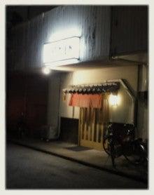 [rufu's room]るふの広がる部屋