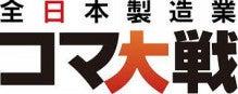 $AOIオフィシャルブログ「Day Dream...」Powered by Ameba