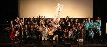 AOIオフィシャルブログ「Day Dream...」Powered by Ameba