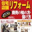 2冊目出版記念★ お…