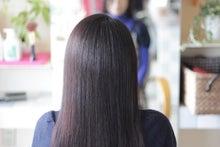 福井県福井市の美容室/美容院 『elzaのつぶやき』