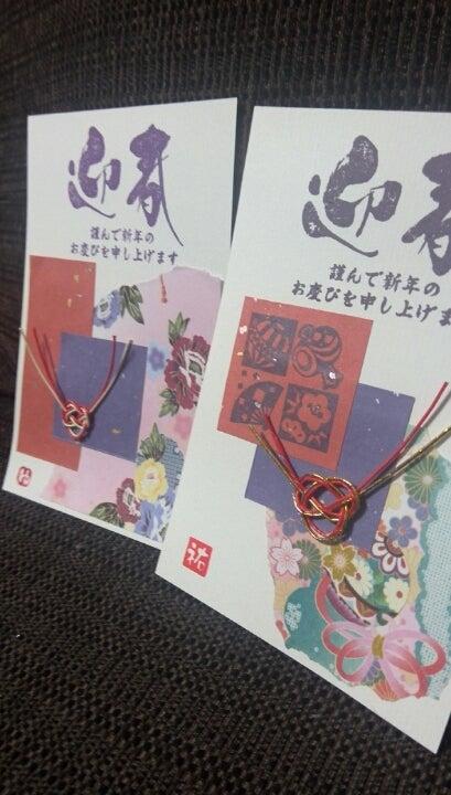 ハート 折り紙:折り紙 年賀状-ameblo.jp