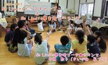$英語劇&夢発見 ドラマキャンプ in あおもり 才神敦子